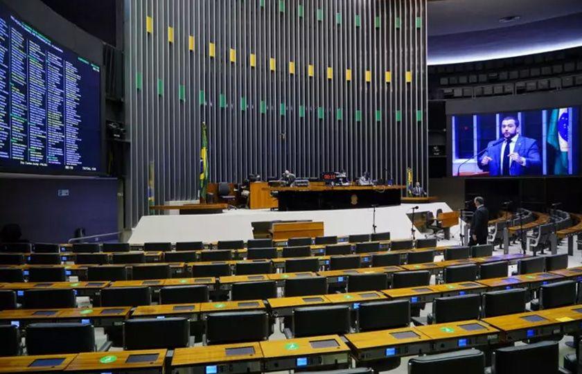 Câmara aprova texto-base de projeto que altera Lei de Improbidade Administrativa